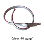 Adjustable Strap, 1.50cm Wide with Metal Hooks (BA000502) Color 01eco