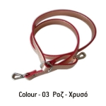 Adjustable Strap, 1.50cm Wide with Metal Hooks (BA000502) Color 03eco