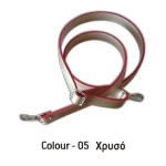 Adjustable Strap, 1.50cm Wide with Metal Hooks (BA000502) Color 05eco