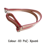 Adjustable Backpack Straps with Metal Fittings (ΒΑ000013) Color 03eco