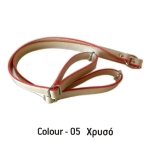 Adjustable Backpack Straps with Metal Fittings (ΒΑ000013) Color 05eco