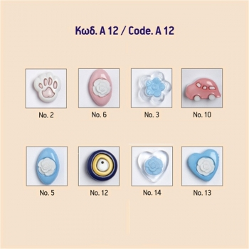 Buttons code.Α12