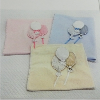 Baby Fleece Cover P1320