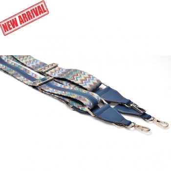Adjustable Luxury Belt Strap. (BA000382)