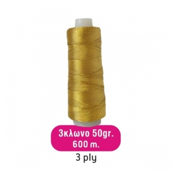 Metallic yarns 3ply 50grams