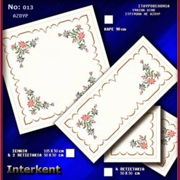 Embroidery Stamped Cloth Napkins ,4 pieces 50x50 cm - Cross-stitch Νο 13