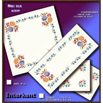 Embroidery Stamped Cloth Napkins ,4 pieces 50x50 cm - Cross-stitch Νο 15