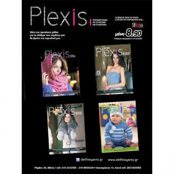 Set of 6 magazines Plexis