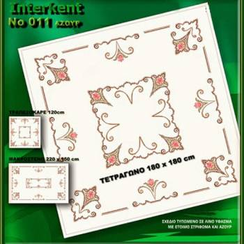 Embroidery Stamped Table Cover 180 x 180 - Cross-stitch No 11