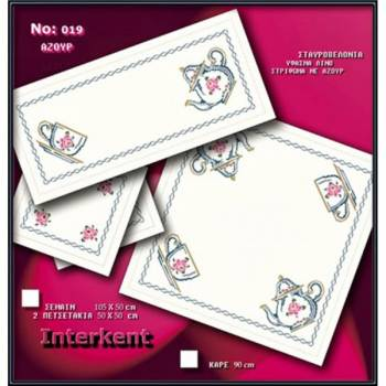 Embroidery Stamped Cloth Napkins ,4 pieces 50x50 cm - Cross-stitch Νο 19