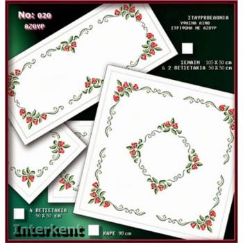Embroidery Stamped Cloth Napkins ,4 pieces 50x50 cm - Cross-stitch Νο 20