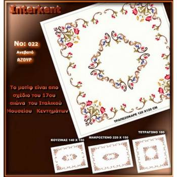 Embroidery Stamped Table Cover 180 x 180 - Petit point No 22