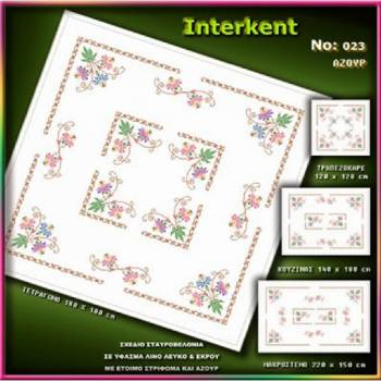 Embroidery Stamped Table Cover 180 x 180 - Cross-stitch No 23
